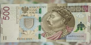 World Paper Money: Bank of Poland Issues New 500-Zloty Banknote