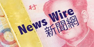 CoinWeek News Wire for March 17, 2017