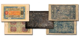 Tibetan Banknotes, Debut Offering of China Pick 16d at Stack's Bowers April 2017 Hong Kong Auction