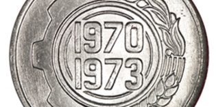 World Coin Profiles: 1970 Algeria 5 Centimes F.A.O. Coin