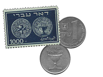 Modern commemorations of the Jewish-Roman War: Stamp and Old Shekel