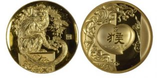NGC Registry Set News: From Monkeys and Quetzals to Francs and Shillings