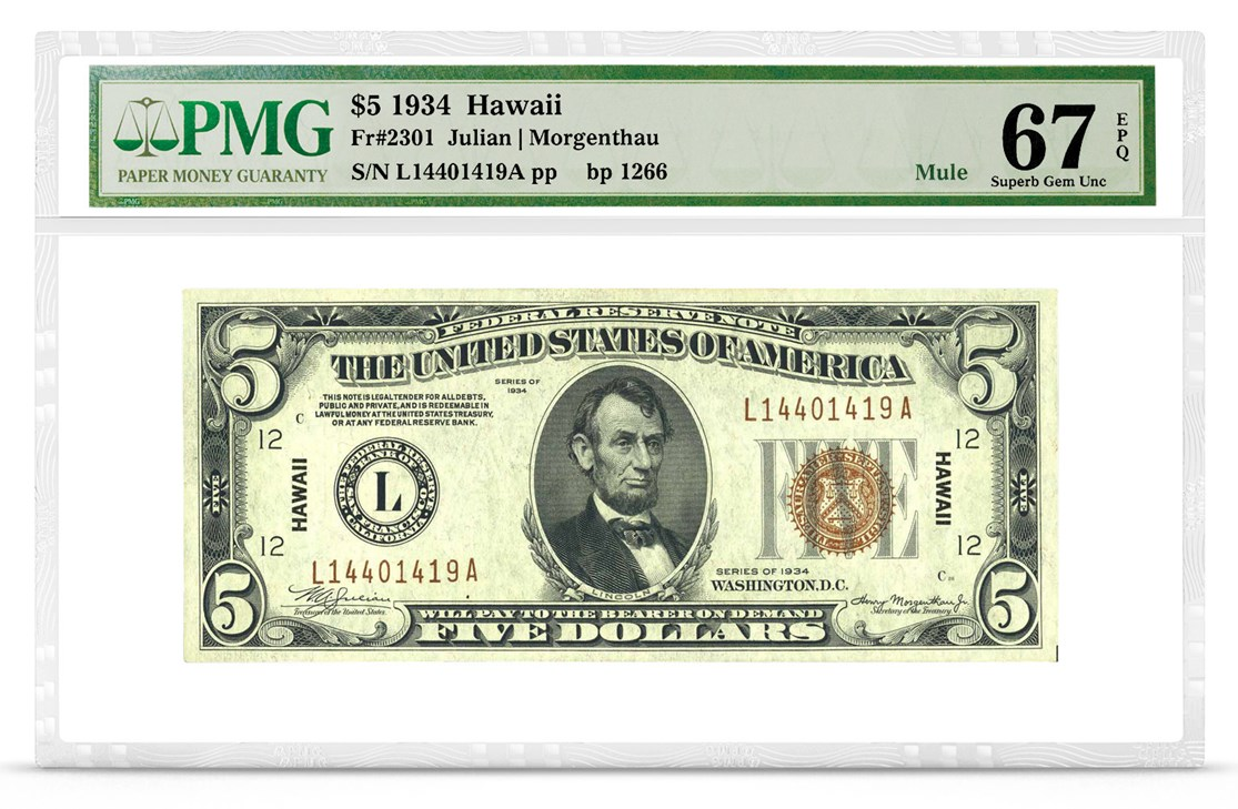 $5 1934 Hawaii, Fr#2301, Graded PMG 67 Superb Gem Uncirculated EPQ, front