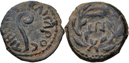 A prutah of Pontius Pilate. Images courtesy NGC