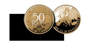 Modern World Coins – Romania Celebrates 10 Years in EU with New Commemoratives