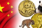 Modern Chinese Coins: On The Wild Side