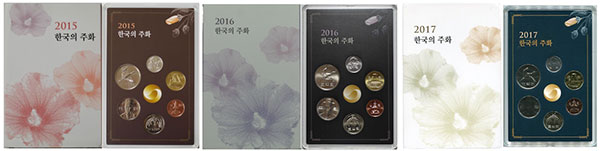 2015 to 2017 South Korean Mint Sets