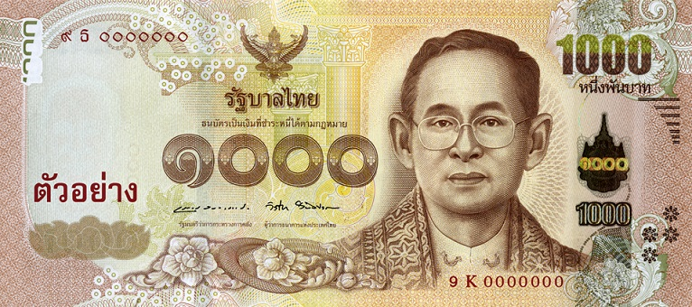 Thailand Commemorative 1000 Baht