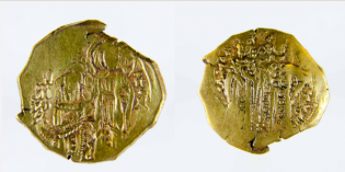 Princeton University Acquires Peter Donald Collection of Byzantine Coins