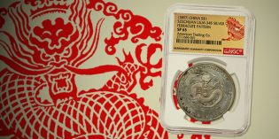 NGC Presents Important US, Chinese Rarities at Denver ANA Show