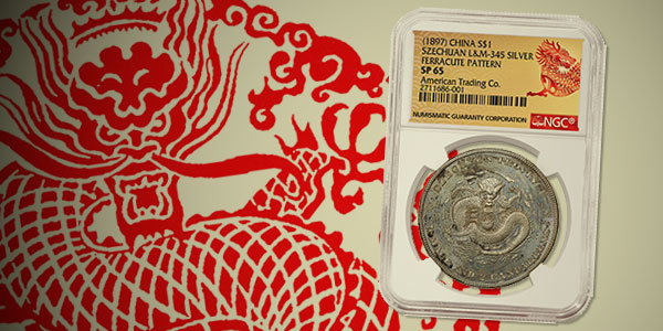 NGC-Certified Chinese Dragon