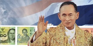 Thailand to Launch Commemorative Banknotes in Remembrance of His Majesty King Bhumibol Adulyadej