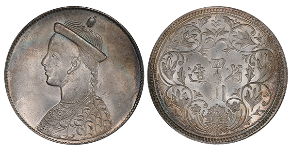 Champion Auction Lot 160 - Lot 160: China-Szechuan 1902-11 One Rupee Silver
