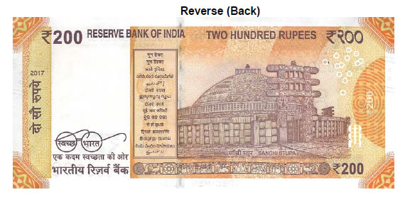 Reverse, Reserve Bank of India releases new 200 rupee banknotes in the Mahatma Gandhi (New) series