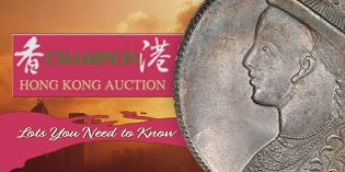Champion Auctions: 2017 Champion Auction: Lots You Need to Know