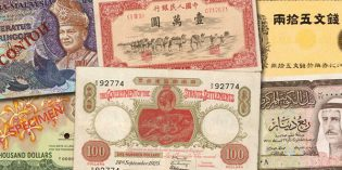Welcome to the August 2017 Stack's Bowers Paper Money Hong Kong Auction