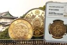 NGC-Certified World and Ancient Coins Top Heritage Auctions' ANA Sale