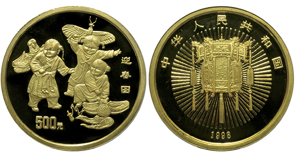 Champion Auctions - Lot 490: China 1998 500 Yuan Celebration of Spring