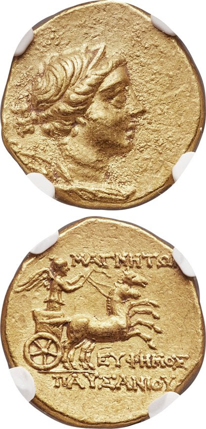 Gold Stater of Magnesia. Images courtesy Heritage Auctions