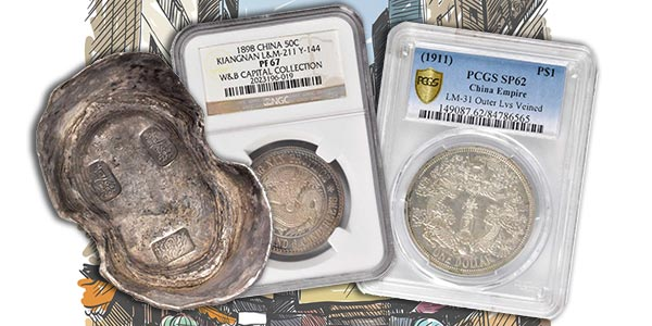 2017 Hong Kong Auction - Stack's Bowers - Chinese Coins