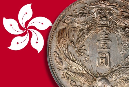 PCGS-Certified Coins Highlight  August Hong Kong Auctions