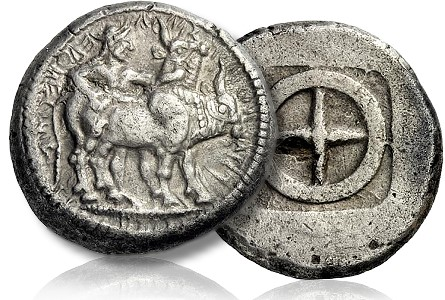 oktadrachm of Getas, King of the Edonians from 480-460