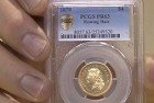 COOL COINS! Long Beach Expo September 2014. VIDEO: 7:47.