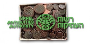 Israel Recovers Ancient Coins Stolen from Site
