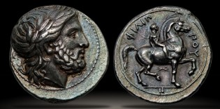Ancient Greek Coins – Philip II the King of Macedonia