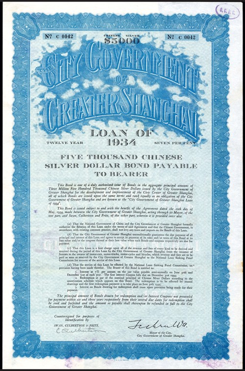 City Government of Greater Shanghai loan of 1934 bond for $5,000 Chinese silver dollars