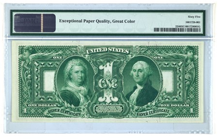 1896 Silver Certificate Reverse: Educational Series