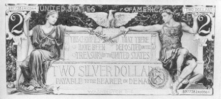 War and Defence - proposed design for 1896 $2 Educational Note