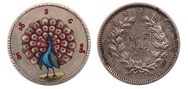 BURMA. Mindon Min. (King, 1853-1878). CS1214 (1852) Silver Enameled 1 Kyat (Peacock Rupee).