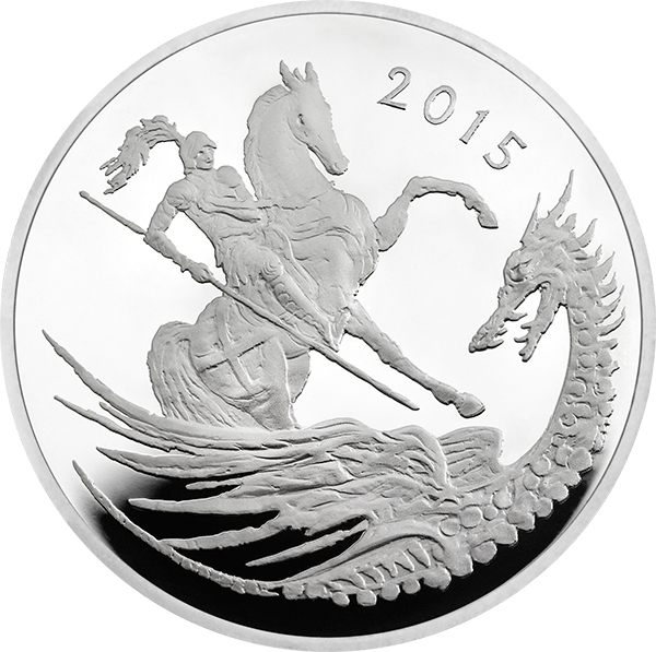 The Royal Birth 2015 United Kingdom 5 Silver Proof Coin: United Kingdom 2015 Second Birthday Of Prince George £5