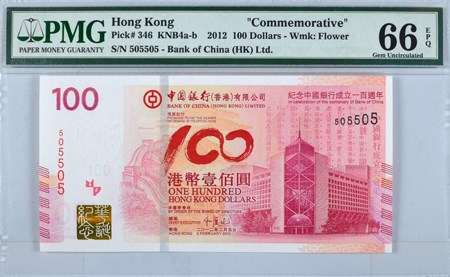 2012 100 Dollar Hong Kong Commemorative Note, Obverse