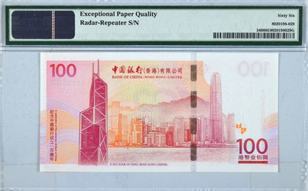 2012 100 Dollar Hong Kong Commemorative Note, Reverse