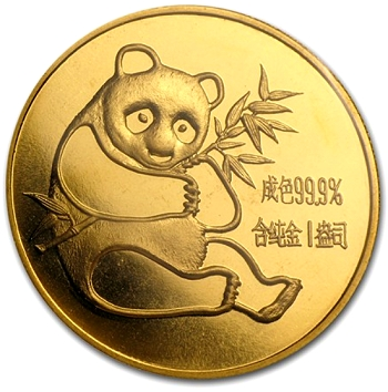 Are Pandas Bullion Coins Or They Numismatic The Price Of A Coin Is Determined By Its Intrinsic Value Plus Some Fabrication And