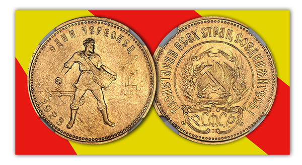 russia10roubles