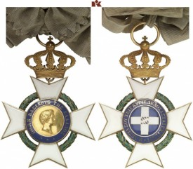 Greece. Order of the Redeemer, 1st Model. Grand Cross Badge. Very rare. II.