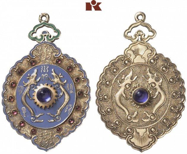 China. Imperial Order of the Double Dragon. Decoration of the 3rd Class, 1st Grade, smaller variety. II.