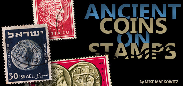 ancientstamps