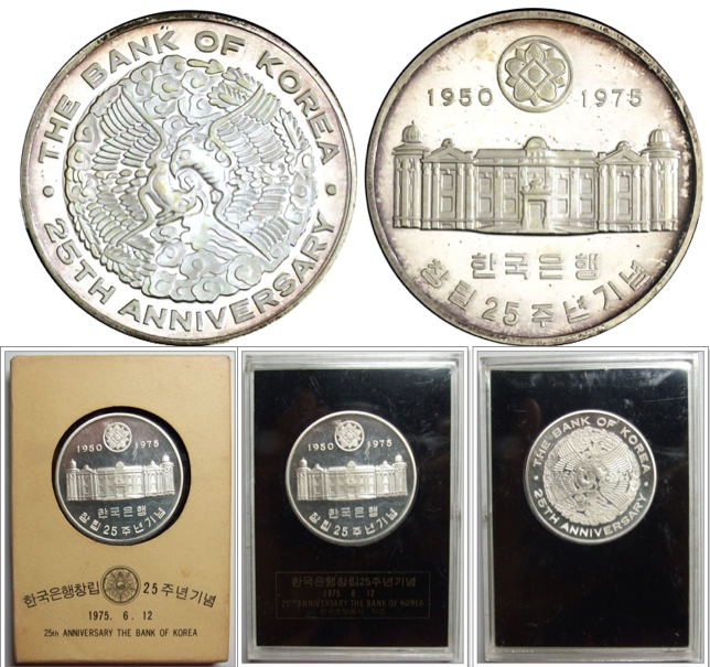 South Korean bank medal 1975