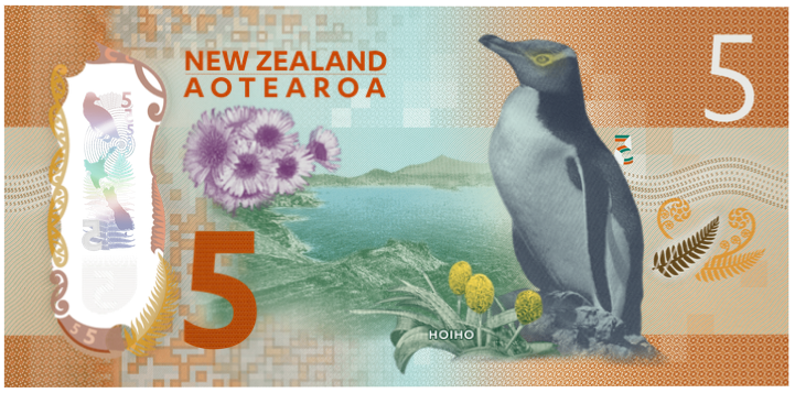 "reverse, New Zealand 2015 ""Brighter Money"" Series 7 $5 Banknote"