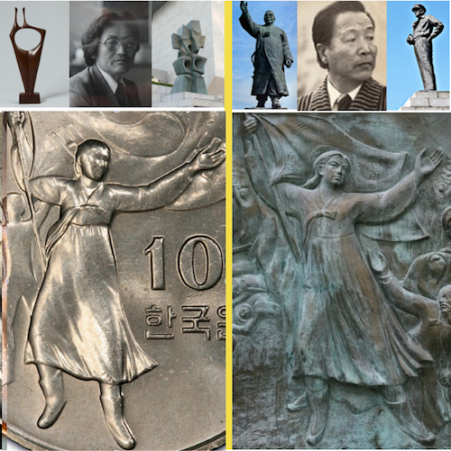 Designers of South Korea 1975 30th Anniversary of Liberation 100 won