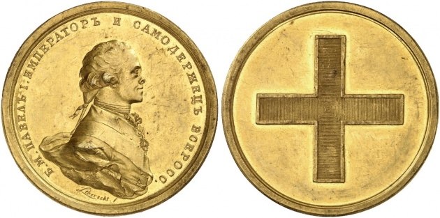 Russia: Coronation of Czar Paul I (Pavel I) in Moscow commemorative gold medal, Künker