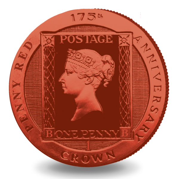 reverse, Ascension Island 2016 Penny Red Stamp 175th Anniversary Coin - Pobjoy Mint
