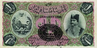 American Numismatic Society Publishes Banknotes of the Imperial Bank of Persia
