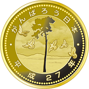 Common reverse, Japan 2016 Great East Japan Earthquake Reconstruction 10,000 yen gold coin