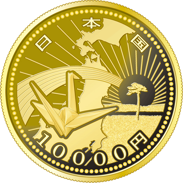 Japan 2016 Great East Japan Earthquake Reconstruction 10,000 yen gold coin