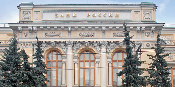 bankofrussia